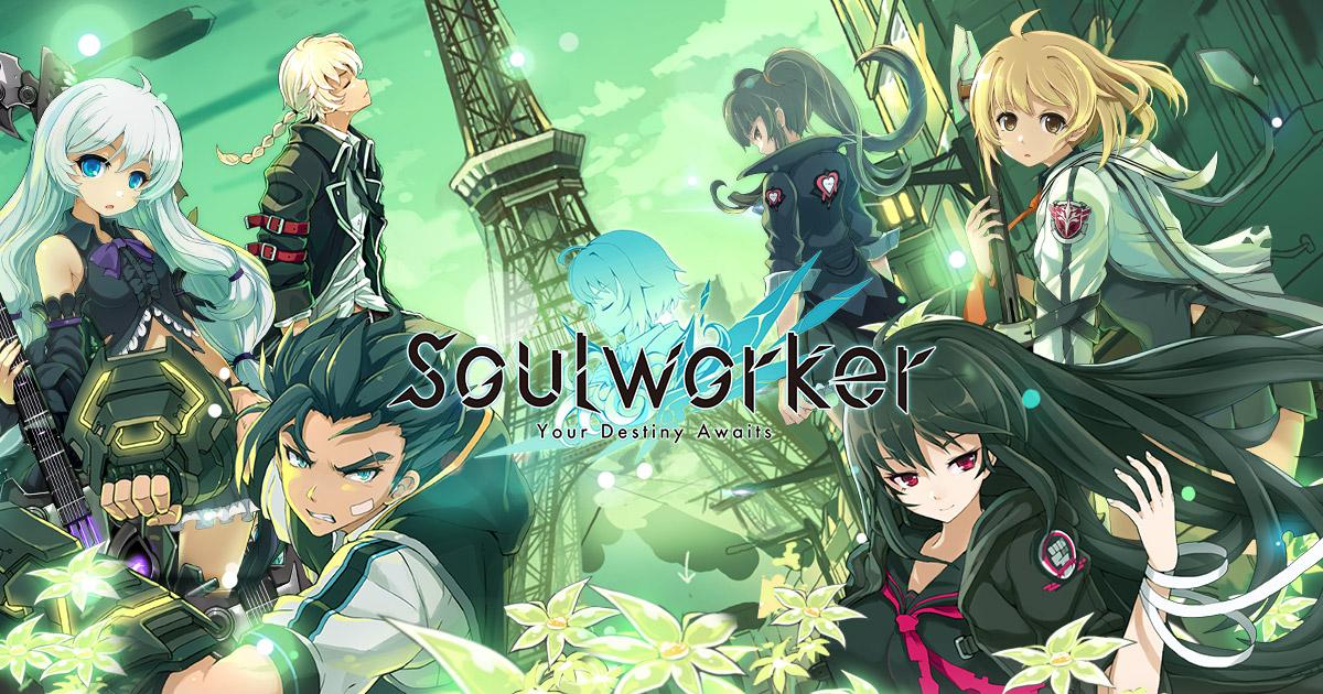Soulworker - ソウルワーカー